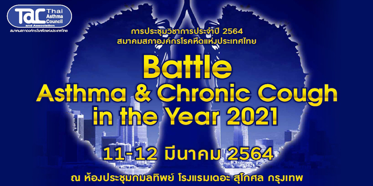 Battle Asthma & Chronic Cough